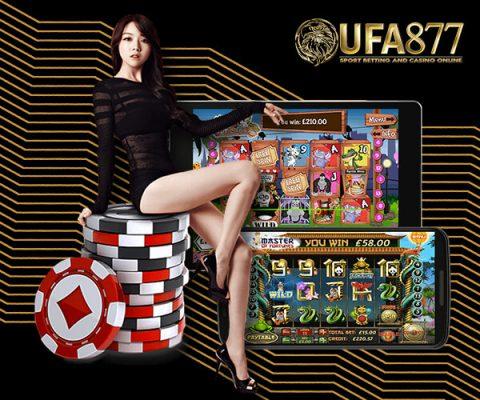 ufabet แนะนำให้เล่นบาคาร่าออนไลน์ เล่นง่ายได้จริง