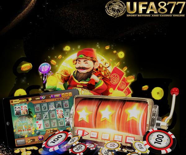 Gclub casino online จะทำให้คุณเปลี่ยนความคิดเกี่ยวกับคาสิโนออนไลน์