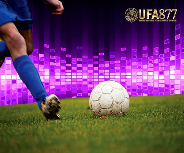 Ufabet มือถือสุดยอดของการตอบโจทย์เรื่องแทงบอล